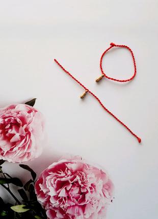 Красная нить (браслет с красной нитью)