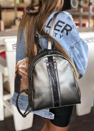 Женский рюкзак металлик серебро классический городской