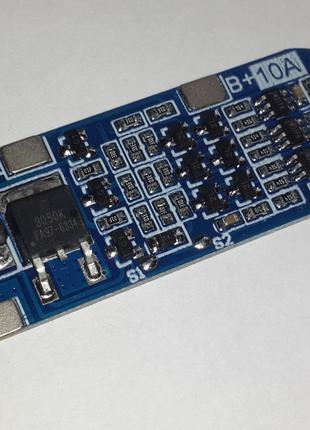 BMS Контроллер 3S Li-Ion 18650 12.6V 10A