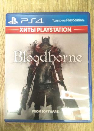 """Игра """"Bloodborne"""""""