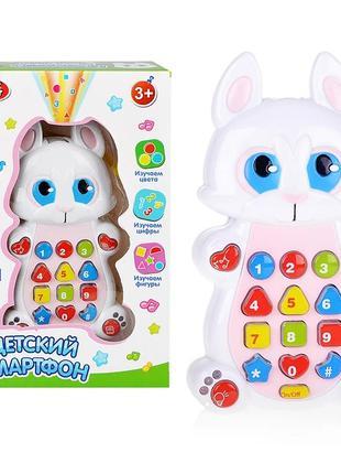 Музыкальная игрушка Play Smart Смартфон Зайчик (7613)