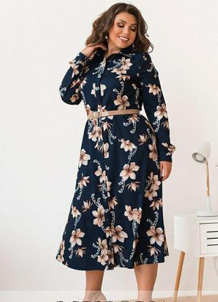 Яркое  платье  с цветочным  принтом