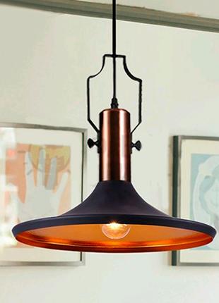 Подвесной светильник Retro