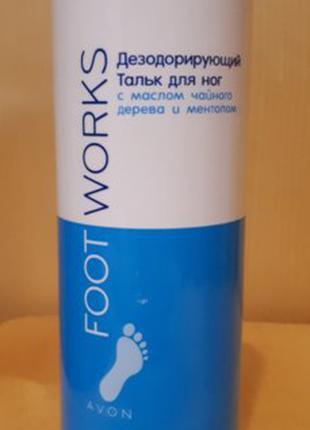 Дезодорирующий тальк для ног Avon С маслом чайного дерева и менто