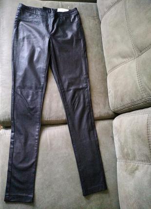 Штаны легинсы лосины кожаные