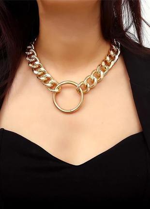 Цепочка женская с кольцом в двух цветах золото-серебро