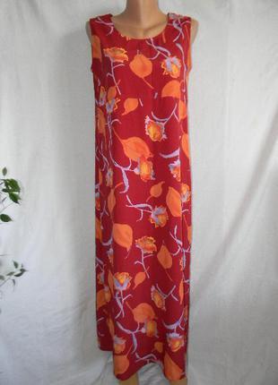 Новое длинно платье sara neal