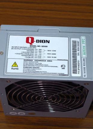 Блок питания Q-Dion(Fsp) 450W APFC