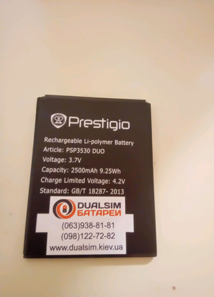 Аккумулятор для смартфона. Psp3530 duo