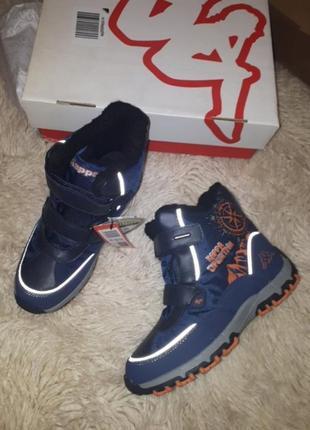Термо ботинки карра 37