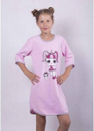 Ночная сорочка для девочек подростковая теплая лол