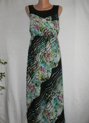 Длинное шифоновое платье с красивым принтом