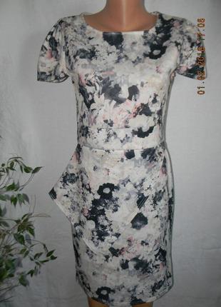 Оригинальное платье с принтом