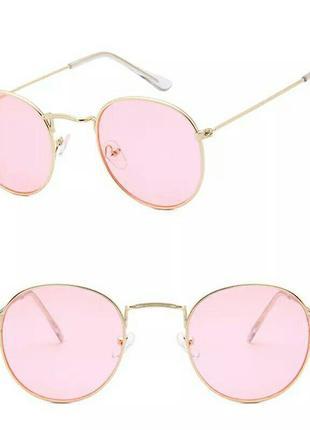 Круглые очки с розовыми линзами в золотой оправе в стиле ray ban