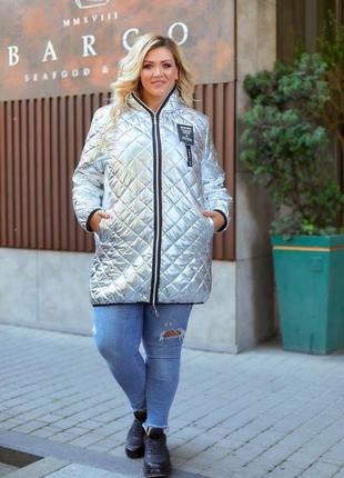 Стильная женская куртка 48-66р