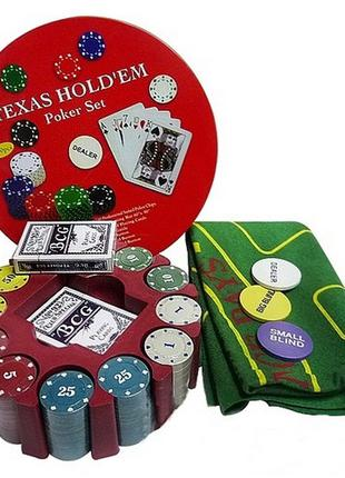 Покерный набор c номиналом на 240 фишек в жестяной коробке