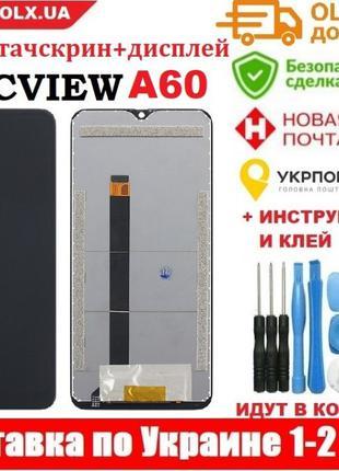 Модуль Blackview A60 / A30 / A20 ( Сенсор + Дисплей / + набор )