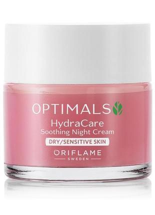 Увлажняющий ночной крем для сухой/чувствительной кожи optimals...
