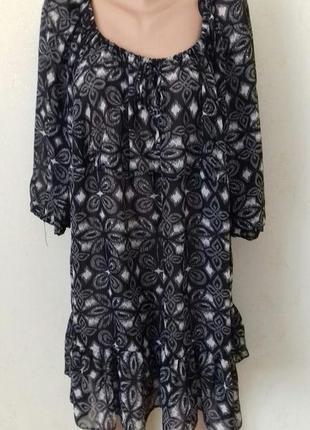 Блуза -туника большого размера