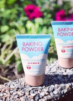 Пенка с содой от макияжа и BB - крема ETUDE HOUSE Baking Powder
