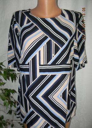 Новая натуральная блуза с апинтом полоска new look