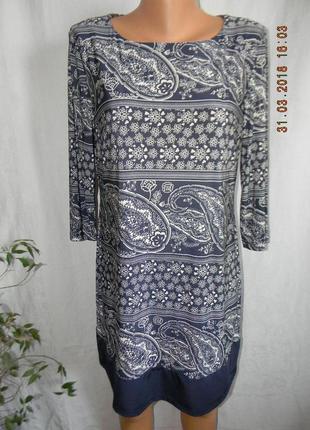 Платье-туника с принтом atmosphere
