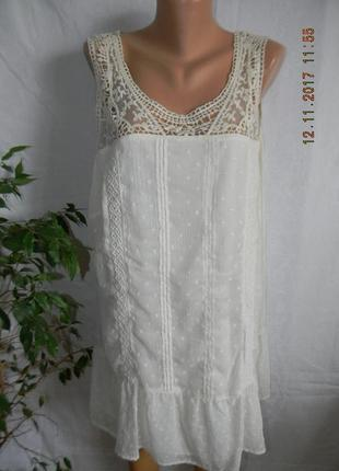 Кружевная блуза туника большого размера