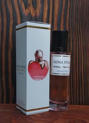 Парфюмированная вода для женщин версия nina ricci nina