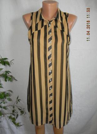 Новое платье-рубашка в полоску