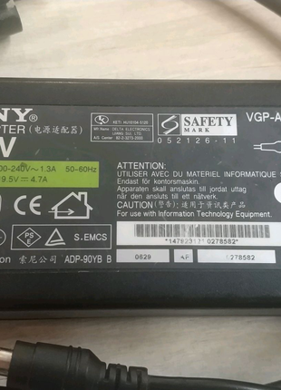 Зарядное устройство для ноутбука Sony VAIO