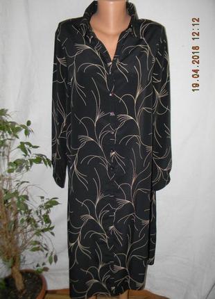 Платье - кардиган