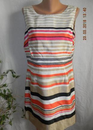 Платье в полоску monsoon