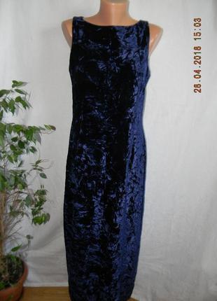 Вечернее длинное велюровое платье milano