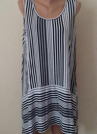 Трикотажная блуза -туника в полоску