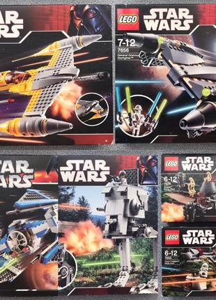 СКИДКИ! LEGO Star Wars ЛЕГО Звездные Войны