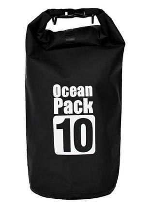 Водонепроницаемый рюкзак ocean pack 10л