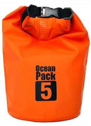 Водонепроницаемый рюкзак ocean pack 5 л, оранжевый