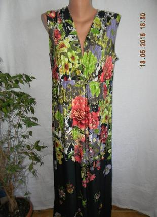 Красивое длинное платье большого размера