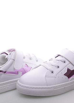 Кроссовки для девочек 35, 36 р.
