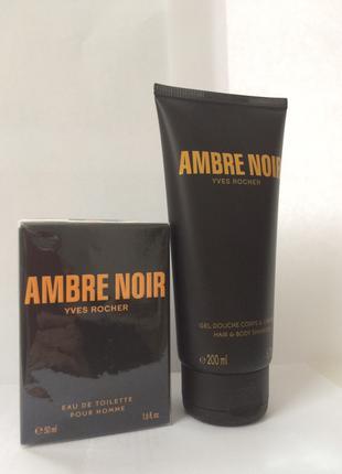 Набор Ambre Noir туалетная вода 50мл и гель для душа Yves Rocher