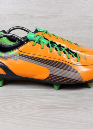 Футбольные бутсы puma evo speed оригинал, размер 46 (шиповки)