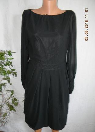 Новое платье atmosphere
