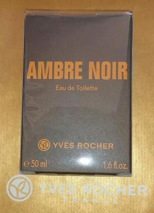 Ambre Noir 50мл Мужская туалетная вода Yves Rocher Ив Роше