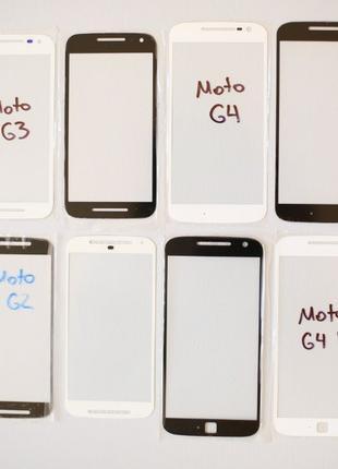 Motorola Moto G2 G3 G4 Plus / Moto X X2 X Z Z2 Play стекло дис...
