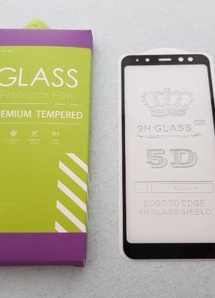 Samsung Galaxy A8 A8+ / A6 A6+ A7 2018 стекло защитное 5D ПОЛН...