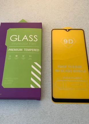 Samsung Galaxy A30s A20s A50s A10s A40 стекло защитное 9D ПОЛН...