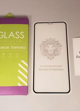 Apple iPhone Xs Max / iPhone 11 Pro Max стекло защитное 5D ПОЛ...