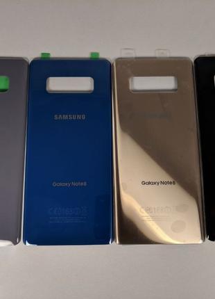 Samsung Galaxy Note 8 / Note 9 задняя крышка, стекло заднее N9...