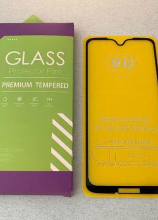 Motorola Moto G6 G6+ G7 G7+ G8+ стекло защитное ПОЛНОЕ 9D скло...