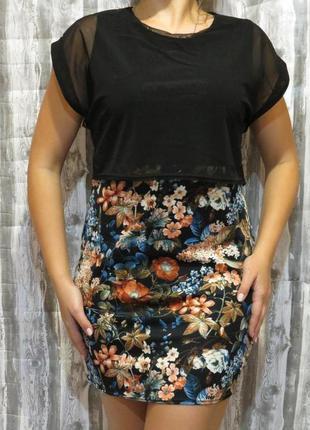 Стильное платье 46-48 размер большой выбор одежды по доступным...